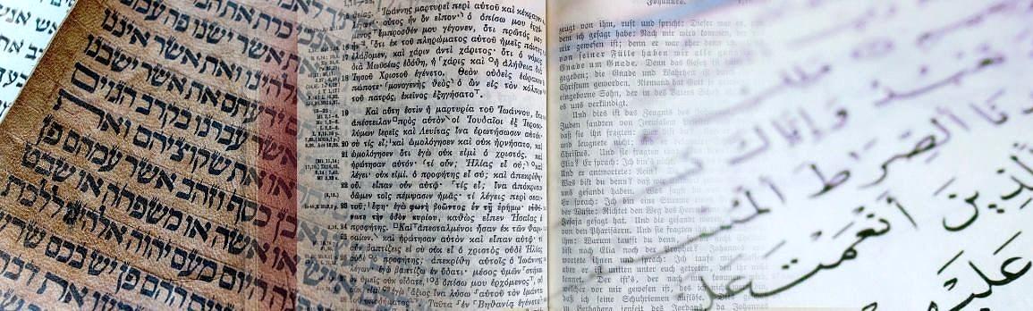 Heilige Schriften spielen im BaFID eine zentrale Rolle.